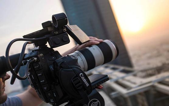 Video-Camera